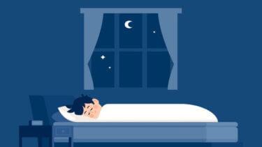【睡眠障害】眠れない時の対処法