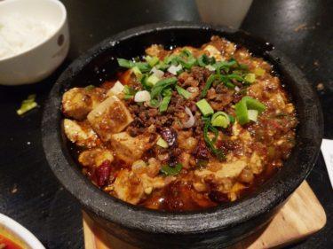 本場の麻婆豆腐
