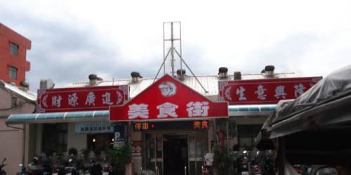 台北から電車で九份へ